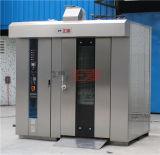 Bandejas automáticas llenas del gas 16 que cuecen al horno el horno rotatorio del pan del pan usado para la producción alimentaria (ZMZ-16M)