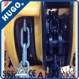 Paranco differenziale Chain un blocchetto Chain manuale da 3 tonnellate