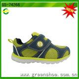 중국 공장 (GS-47266)에서 편리한 아이들 스포츠 단화