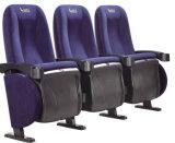 [هي غرد] منقول زرقاء بناء سينما كرسي تثبيت