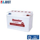 Batteria ricaricabile asciutta accumulatore per di automobile della batteria di automobile (DIN75)