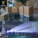 DMX Stadiums 7R Moving Head Sharpy Beam-DJ-Beleuchtung (LY-230S)