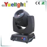 도매가 5r 200W 광속 빛 (YG-M002)