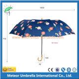 승진 대나무 손잡이 설명서 2 접히는 비 우산