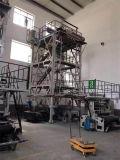 Usato macchina di salto d'espulsione comune della pellicola di tre strati