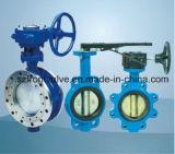 Aço de molde e ferro de molde/válvulas de borboleta Ductile do ferro