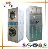 Machine de lavage et de séchage combinée pour les entreprises de self service