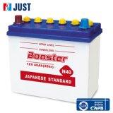 Ladung-Batterieleitungs-saure Batterie-Automobilbatterie-nachladbare Batterie N40 trocknen