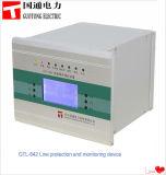 マイクロプロセッサラインオーバーロードのProtectioinの低電圧のリレー