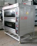 Four de paquet de pizza de gaz de la Chine Salva Matador avec la boulangerie industrielle de vapeur (ZBA-204M)