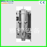 5.5kw de miniMachine van de Droger van de Nevel van de Deeltjes van het Laboratorium Grote (yc-018)