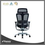 新しい椅子どこで買うか椅子のオフィスの網の着きなさい