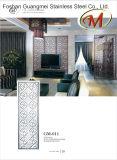 거실과 식당 (길쭉한 패턴)를 위한 스테인리스 스크린 난간