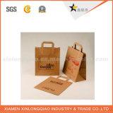 Bolso blanco hermoso modificado para requisitos particulares fábrica del papel de la tarjeta