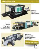 高品質のISO 9001およびセリウムが付いているペーパー断裁機械