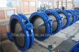 큰 크기 두 배는 유형 나비 벨브 승인된 세륨 ISO Wras를 가진 U 플랜지를 붙였다 (CBF02-TU01)