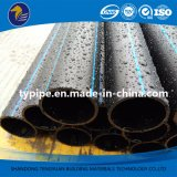Трубопровод стока полиэтилена высокой плотности умеренной цены пластичный