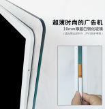 プレーヤー、デジタル表記LCDデジタルのビデオプレーヤーの表示を広告する55インチのショッピング記憶装置