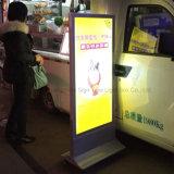 Calle del rectángulo de la tela LED Publicidad Polo Caja de Luz