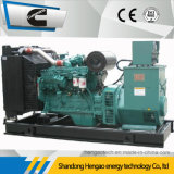 Gerador Diesel silencioso da fonte 60kVA da fábrica com Cummins Engine