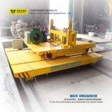Schienenfahrzeug-Übergangsauto für Industrie-Fabrik-Transport