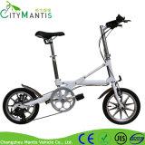 アルミニウム折る7speedバイクまたはFlodingの自転車か特別なバイク