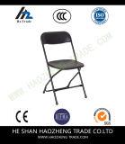 Hzpc042 합성 수지 접는 의자 (회색 프레임을%s 가진 회색 시트 또는 뒤)