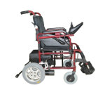 Jq Intelligent Wheelchair Power System