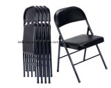 多目的強い鋼鉄折りたたみ椅子はとの装飾する(LL-0031B)