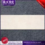 Selbstklebendes Epoxidschlafzimmer-Küche-Badezimmer-dekorative China-keramische Wand-Fliesen