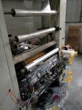 Verwendet Farben-Drucken-der Maschine von der 800mm Breiten-8 für Plastikfilm im Verkauf
