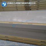 Панель стены для комнаты замораживателя с пеной PU