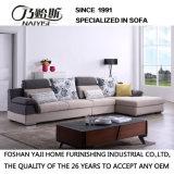 現代デザイン居間ホテルの寝室の家具/Fb1145のためのリネンファブリックソファー