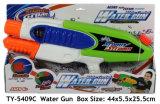Neues lustiges Wasser-Kampf-Spielzeug