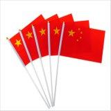 Douane Alle Vlaggen die van de Sticker van het Land Vlag afdrukken