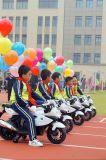 Conduite d'enfants de type de concept sur le véhicule LC-Car029
