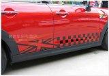 Acessórios protegidos UV do carro de Mini Cooper do estilo à moda brandnew da personalização das etiquetas do corpo de carro da forma (2PCS/SET)