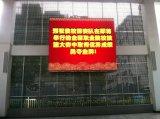 Baixo preço do competidor do consumo no máximo no indicador video ao ar livre do diodo emissor de luz da cor cheia de China P10
