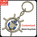 Cheap Custom Metal Car Shaped Keychain