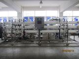 産業逆浸透ROの給水系統の浄水Cj104