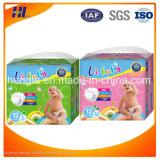 Пеленки младенца верхнего качества удобные мягкие устранимые от фабрики