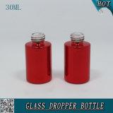 30ml 장식용 액체 본질 혈청 점적기 병 빨간 알루미늄 정유 병