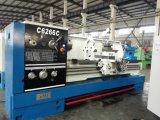 Alésage d'axe de tour 105mm 2000mm 3000mm (CJ6250YC /C6266C/ CJ6280YC)
