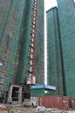 بناء بناية يرفع مرفاع