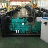 50Hz 3phase 350kw/437.5kVA 최고 가격을%s 가진 디젤 엔진 발전기 350kw Cummins 발전기