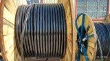 Le faisceau XLPE d'Al a isolé le câble d'alimentation de la SWA engainé par PE