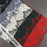 優雅な花デザイン綿のナイロンレースファブリック