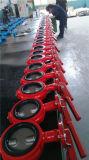 산업 벨브 (D41X-10/16)