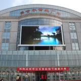 중국 P10 옥외 풀 컬러 LED 단말 표시에 있는 낮은 소비 많아야 경쟁가격