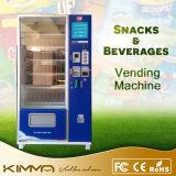 Máquina expendedora jugosa de la botella con el sistema del refrigerador